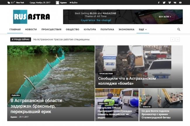 Создание красивого адаптивного лендинга на Вордпресс 91 - kwork.ru