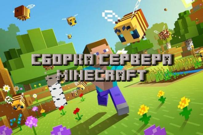 Создание сборки сервера Minecraft + рабочий сайт с донатом 1 - kwork.ru