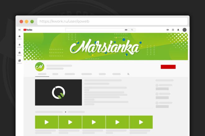 Сделаю оформление канала YouTube 83 - kwork.ru