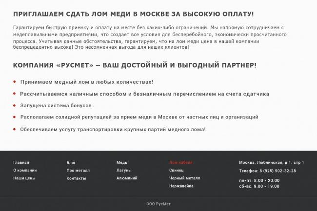 Дизайн элемента сайта 3 - kwork.ru