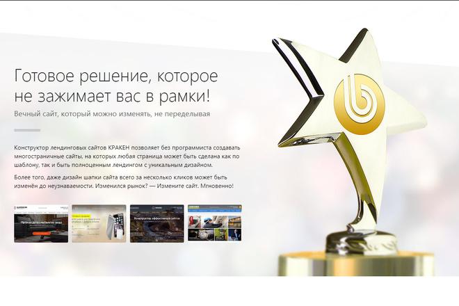 Интернет-магазин на Битрикс 3 - kwork.ru