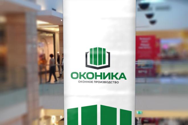Создам качественный логотип 97 - kwork.ru