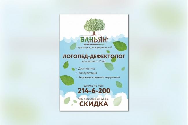 Отрисовка в векторе, формат Coreldraw, по рисунку, фото, сканированию 101 - kwork.ru