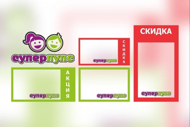 Отрисовка в векторе, формат Coreldraw, по рисунку, фото, сканированию 96 - kwork.ru