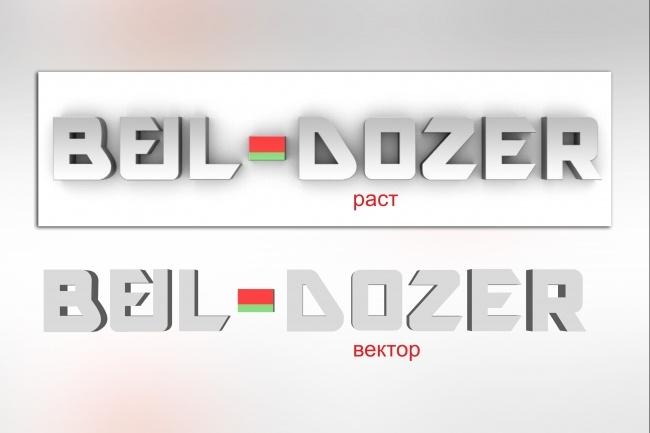 Отрисовка в векторе, формат Coreldraw, по рисунку, фото, сканированию 81 - kwork.ru