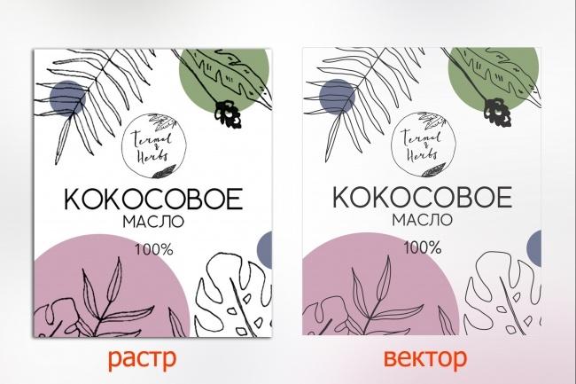 Отрисовка в векторе, формат Coreldraw, по рисунку, фото, сканированию 76 - kwork.ru