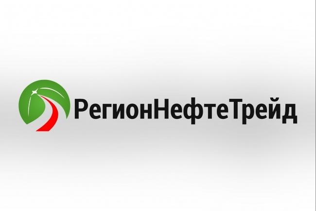 Отрисовка в векторе, формат Coreldraw, по рисунку, фото, сканированию 73 - kwork.ru