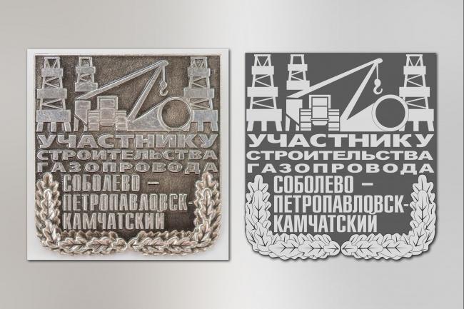 Отрисовка в векторе, формат Coreldraw, по рисунку, фото, сканированию 72 - kwork.ru