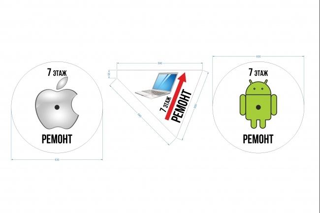 Отрисовка в векторе, формат Coreldraw, по рисунку, фото, сканированию 62 - kwork.ru