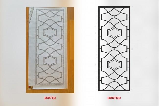 Отрисовка в векторе, формат Coreldraw, по рисунку, фото, сканированию 49 - kwork.ru