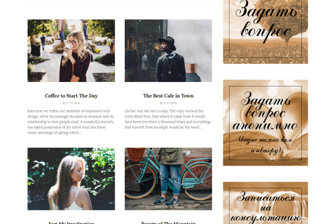 Создам красивый адаптивный блог, новостной сайт 22 - kwork.ru