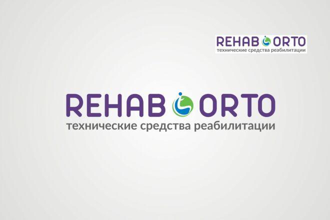 Логотип по образцу в векторе в максимальном качестве 65 - kwork.ru
