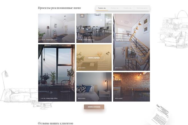 Дизайн блока сайта 12 - kwork.ru