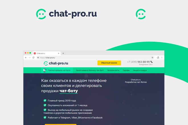 Разработка логотипа для сайта и бизнеса. Минимализм 81 - kwork.ru