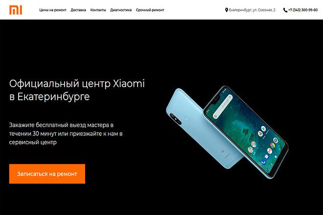 Копирование сайтов практически любых размеров 43 - kwork.ru