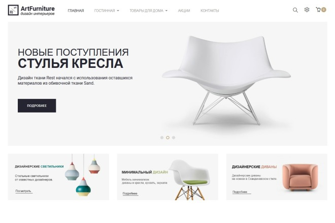 Разверну интернет-магазин на OpenCart OcStore+ установлю к нему шаблон 17 - kwork.ru