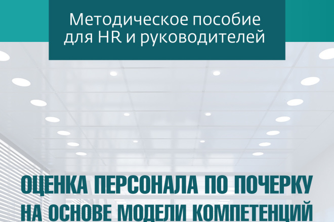 Разработка фирменного стиля 71 - kwork.ru
