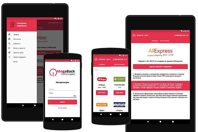 Загрузка приложения в Google Play 10 - kwork.ru