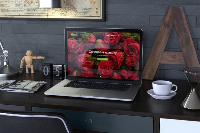 Создам современный адаптивный landing на Wordpress 8 - kwork.ru