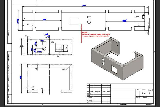 Выполню чертеж в AutoCAD 2 - kwork.ru