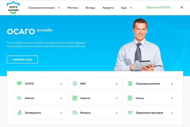 Профессионально и недорого сверстаю любой сайт из PSD макетов 51 - kwork.ru