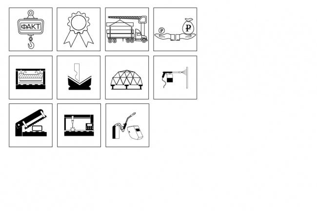 Нарисую 6 иконок в любом стиле 45 - kwork.ru