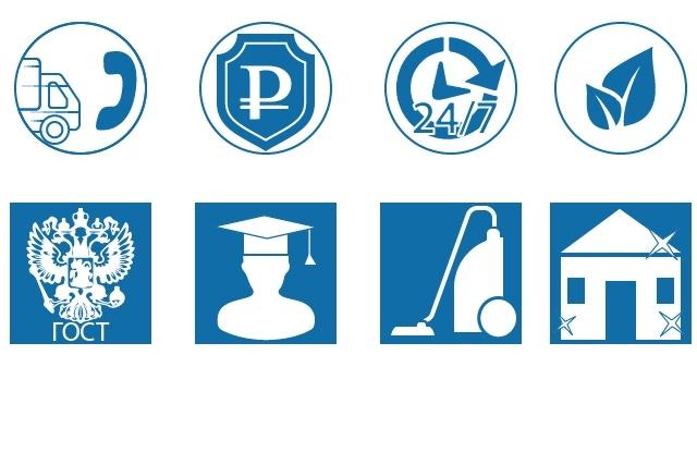 Нарисую 6 иконок в любом стиле 31 - kwork.ru