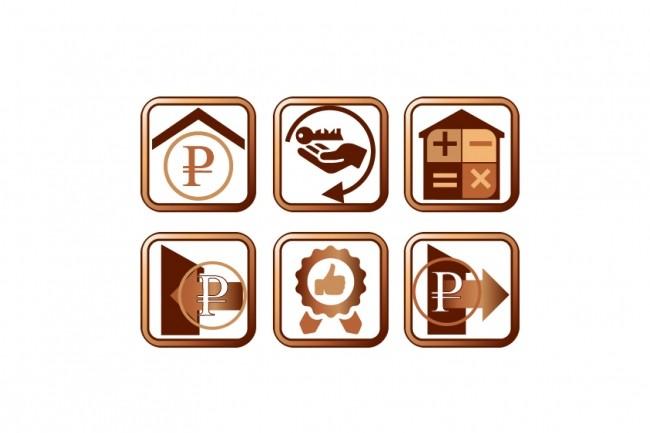 Нарисую 6 иконок в любом стиле 19 - kwork.ru