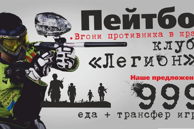 Дизайн - макет быстро и качественно 53 - kwork.ru