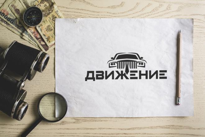 Логотип до полного утверждения 6 - kwork.ru