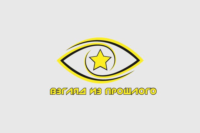 Логотип для вас и вашего бизнеса 49 - kwork.ru