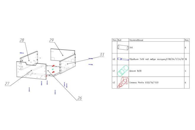 Конструкторская документация для изготовления мебели 28 - kwork.ru