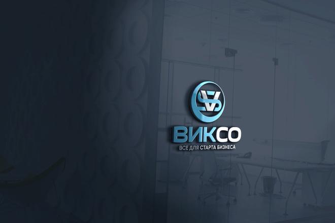 Разработаю современный логотип. Дизайн лого 46 - kwork.ru