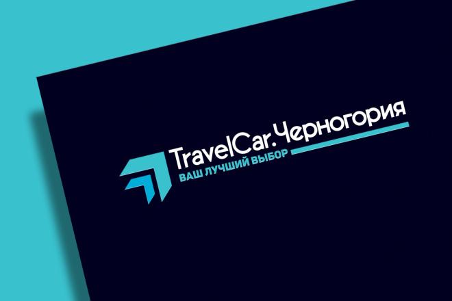 Разработаю 3 варианта модерн логотипа 29 - kwork.ru