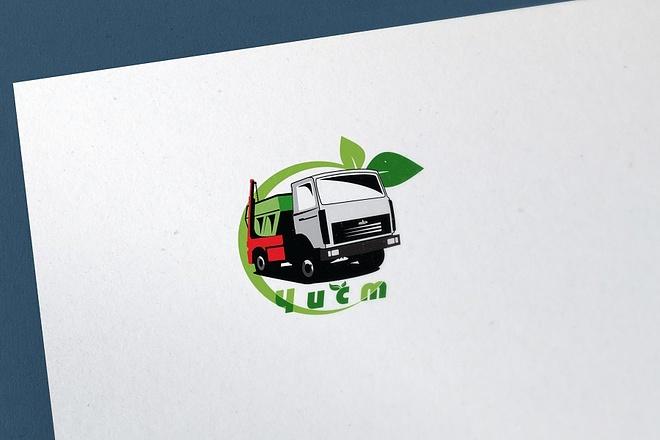 Нарисую удивительно красивые логотипы 111 - kwork.ru