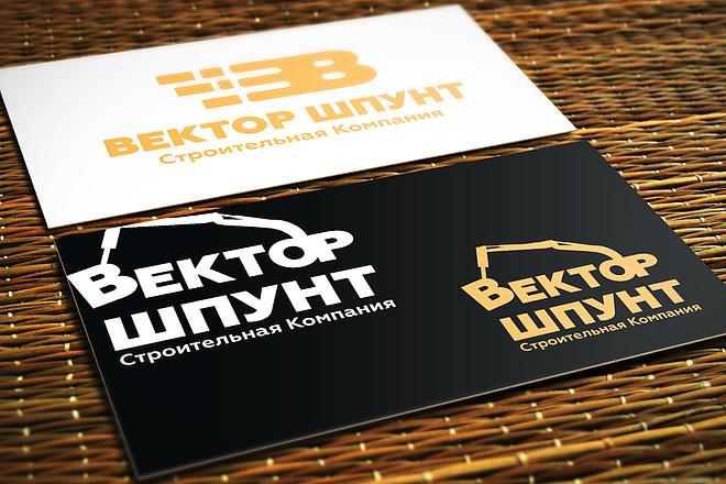 Логотип по вашему эскизу 16 - kwork.ru