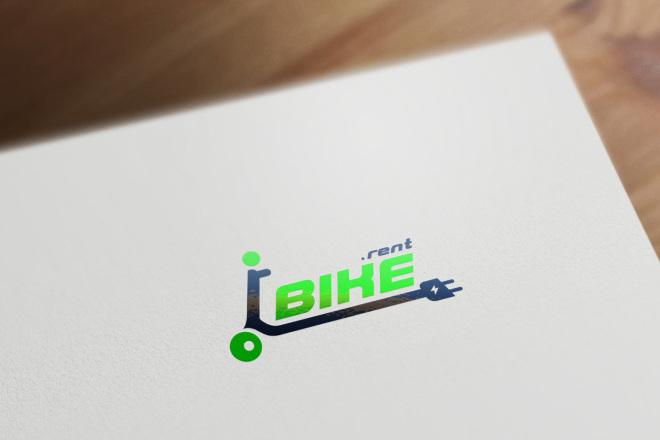 Разработаю дизайн логотипа 97 - kwork.ru
