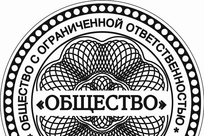 Изготовление макета клише в векторе 2 - kwork.ru