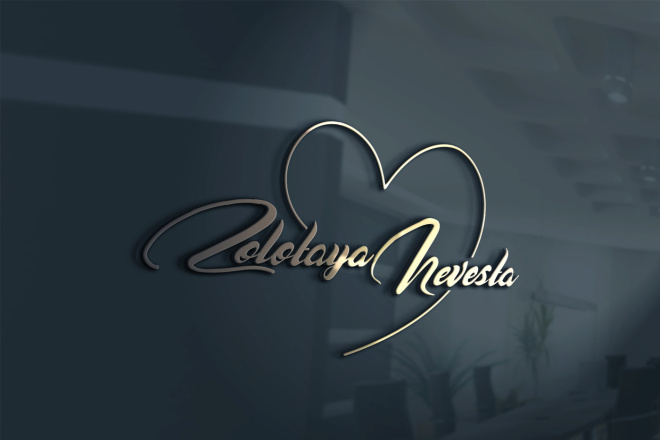Шрифтовой логотип с нуля 2 - kwork.ru