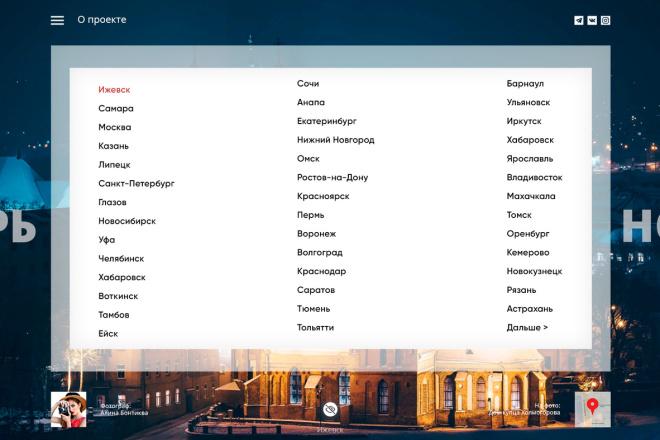 Дизайн сайта или лендинга 5 - kwork.ru
