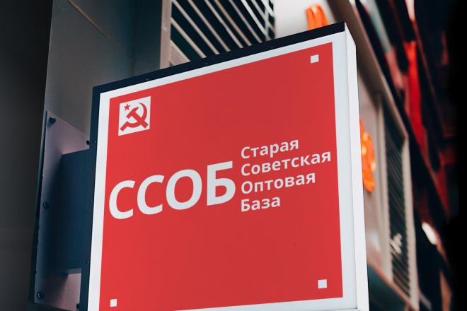 Нарисую логотип в векторе по вашему эскизу 62 - kwork.ru