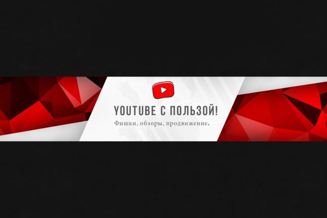 Дизайн и оформление YouTube каналов 2 - kwork.ru