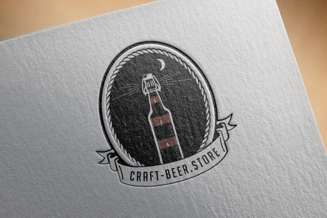 Логотип в стиле леттеринг 19 - kwork.ru