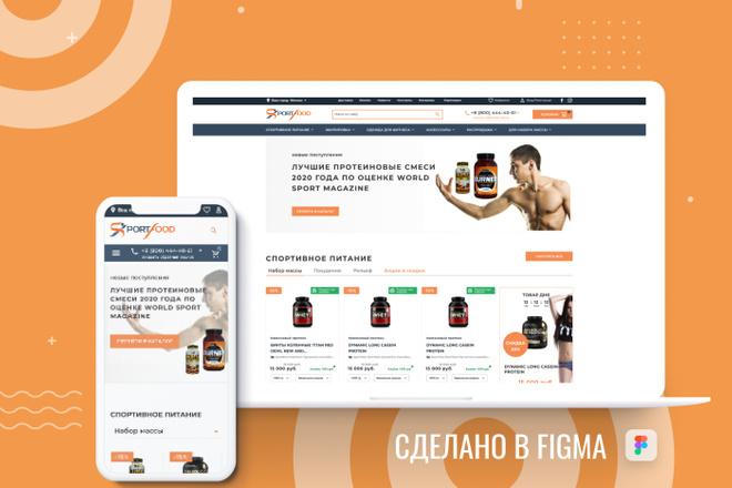 Веб-дизайн для вас. Дизайн блока сайта или весь сайт. Плюс БОНУС 4 - kwork.ru