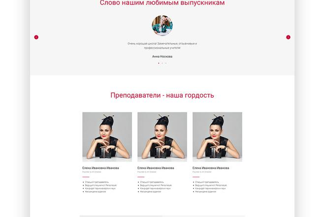 Разработаю качественный, продающий сайт на конструкторе Тильда 4 - kwork.ru