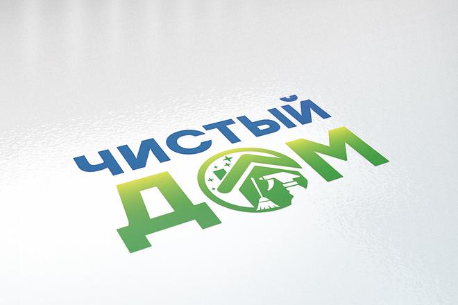 Сделаю стильные логотипы 72 - kwork.ru