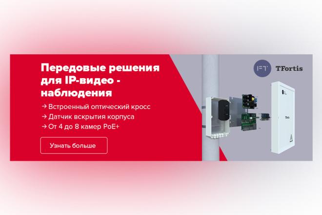 Сделаю качественный баннер 101 - kwork.ru
