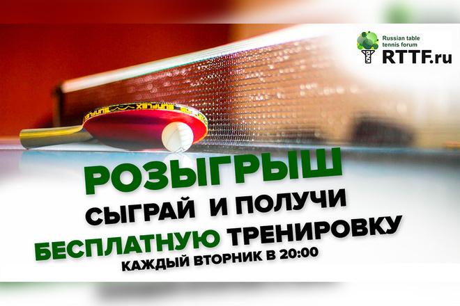 Создам превью для видео youtube 3 - kwork.ru