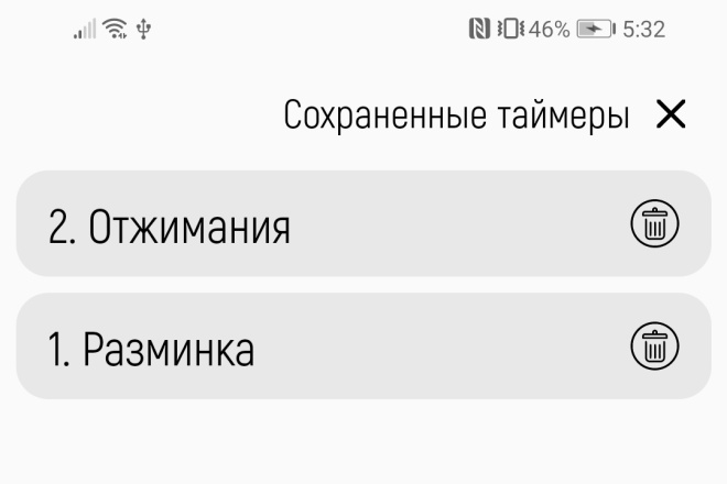 Приложение для ОС Android 34 - kwork.ru