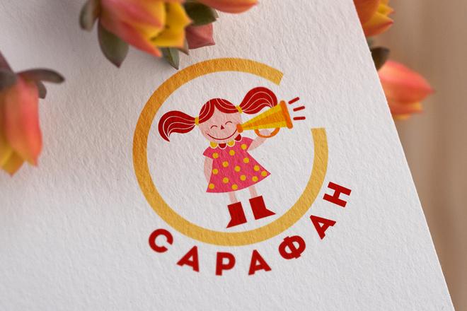 Логотип, который сразу запомнится и станет брендом 44 - kwork.ru